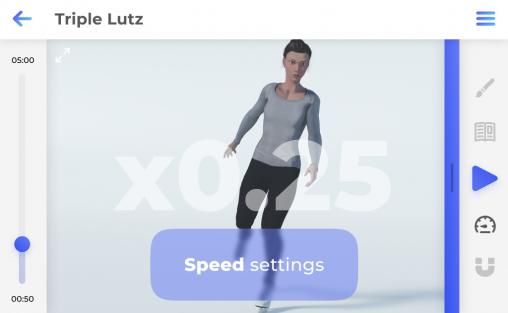 speed set up - 7 дюймов Скорость